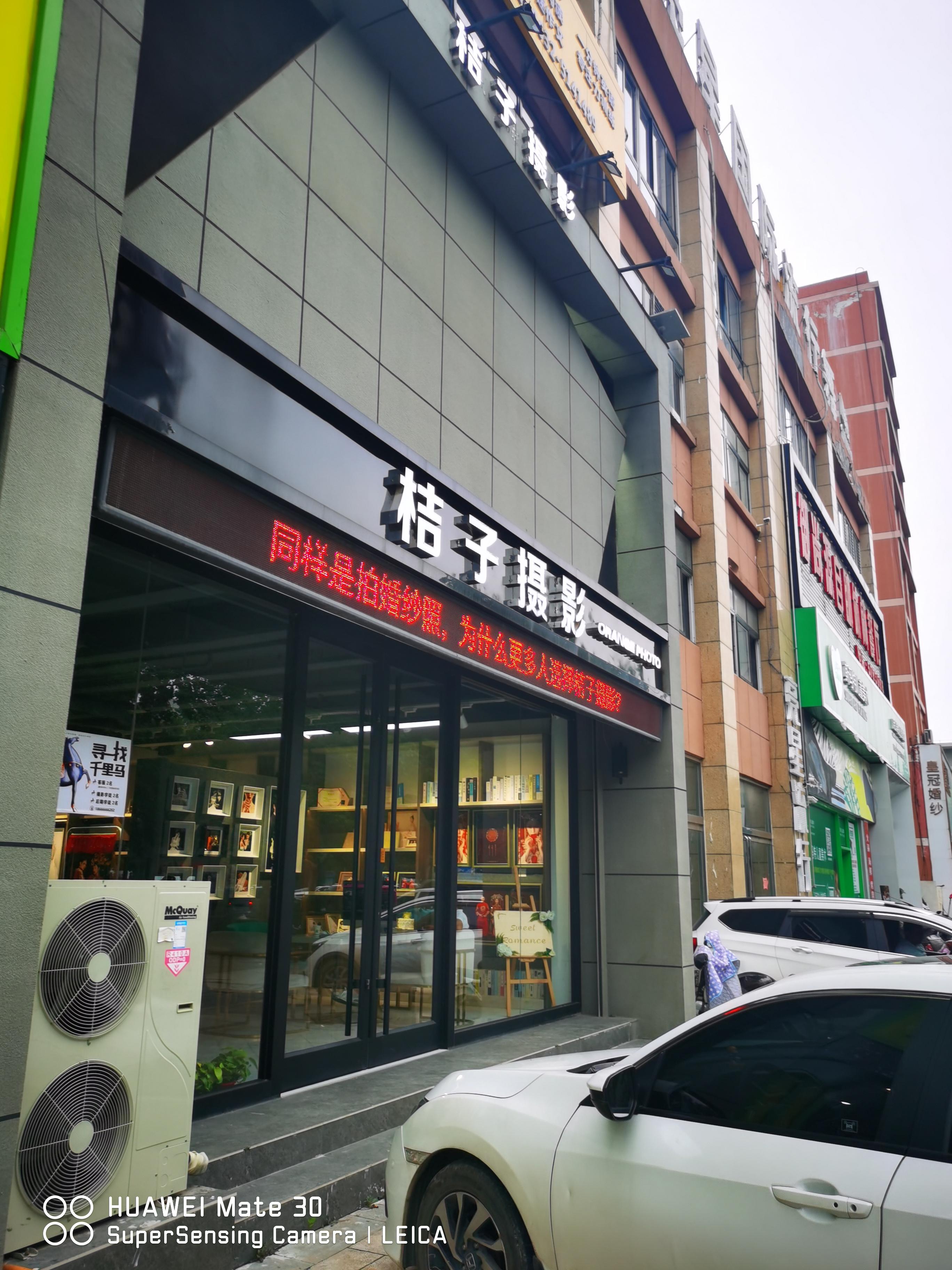 山东省枣庄市桔子摄影