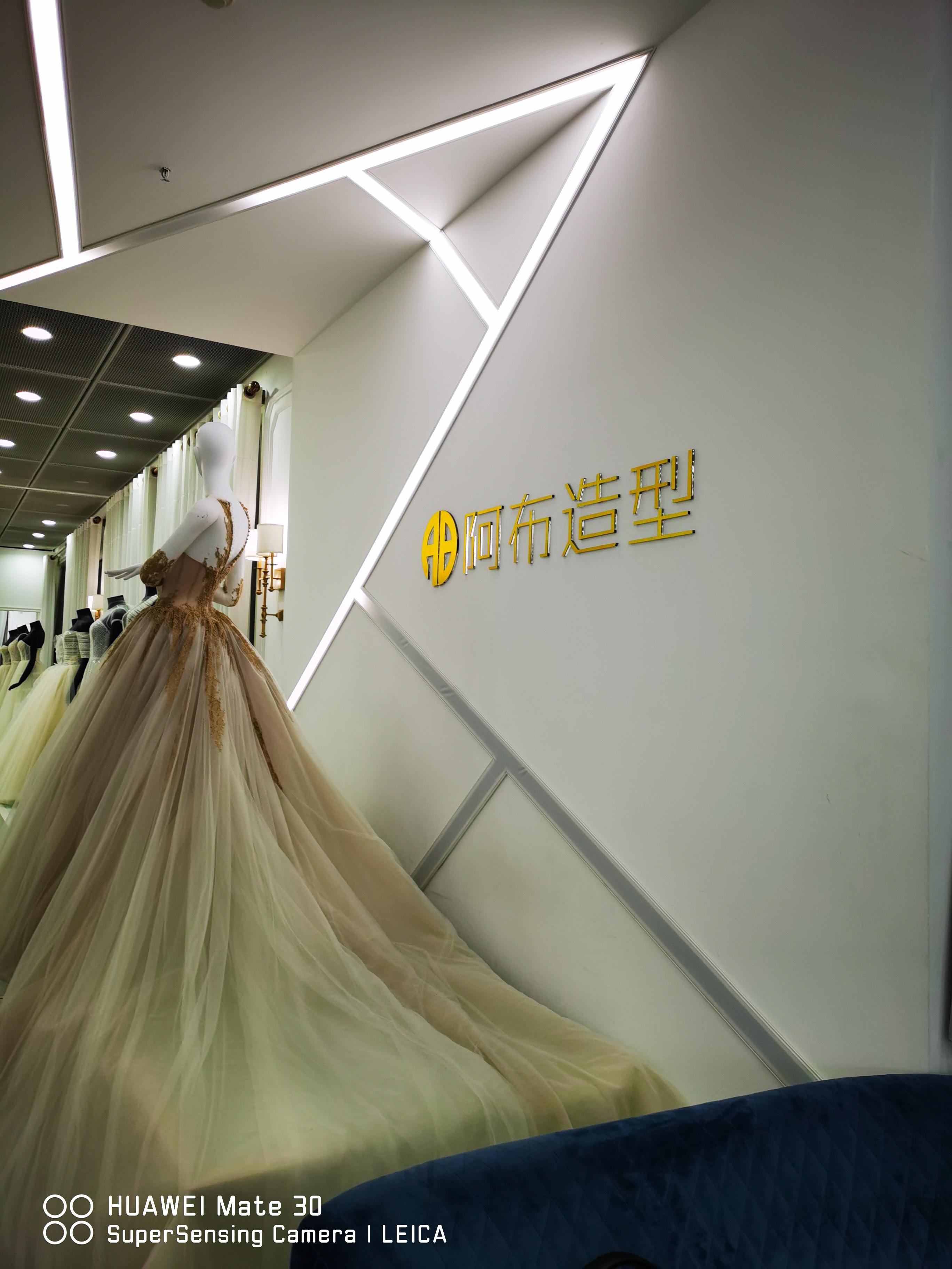 杭州嘉铂丽尔婚纱礼服有限公司---礼服租赁