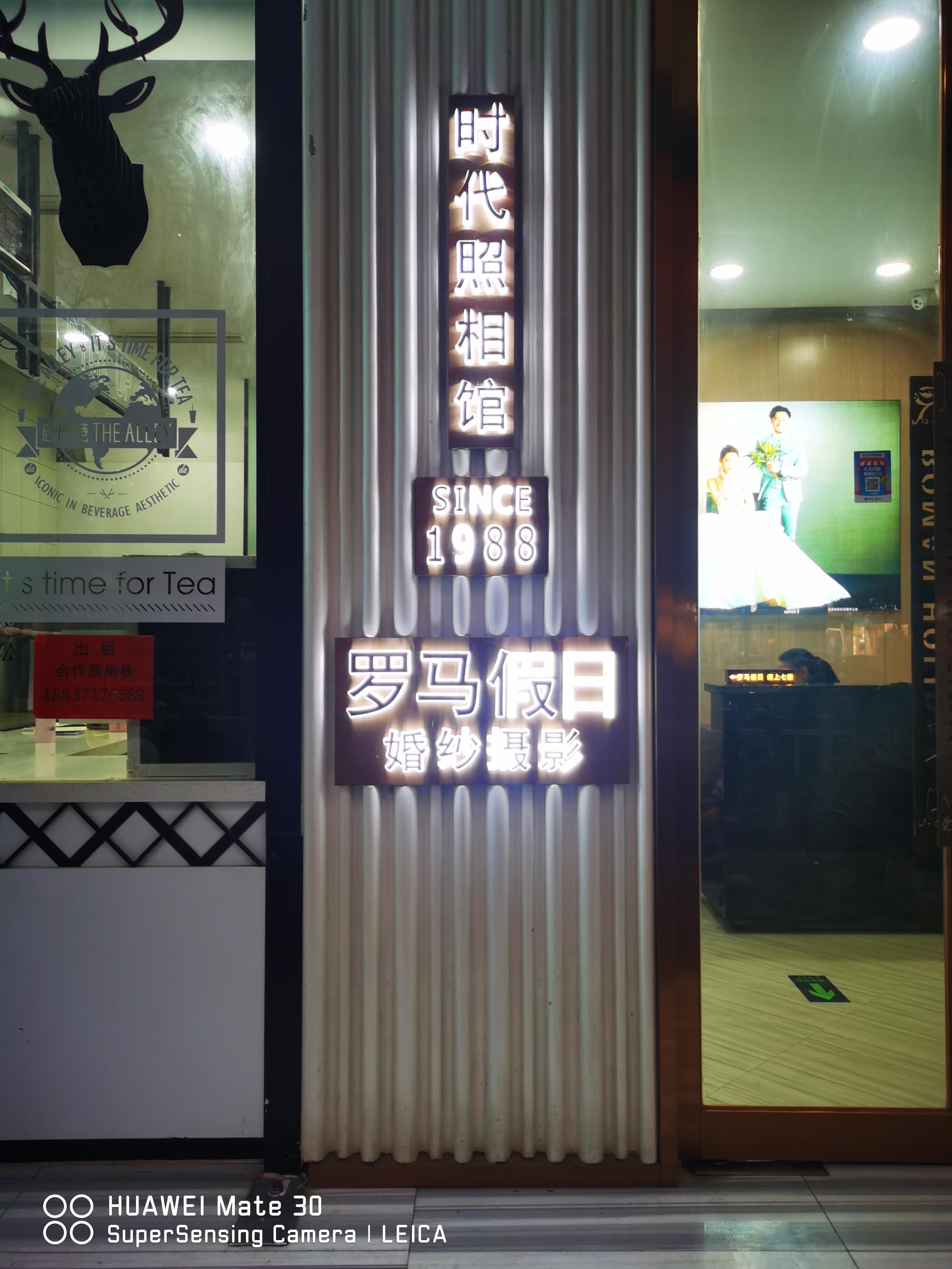 郑州巩义罗马假日礼服馆---婚纱租赁