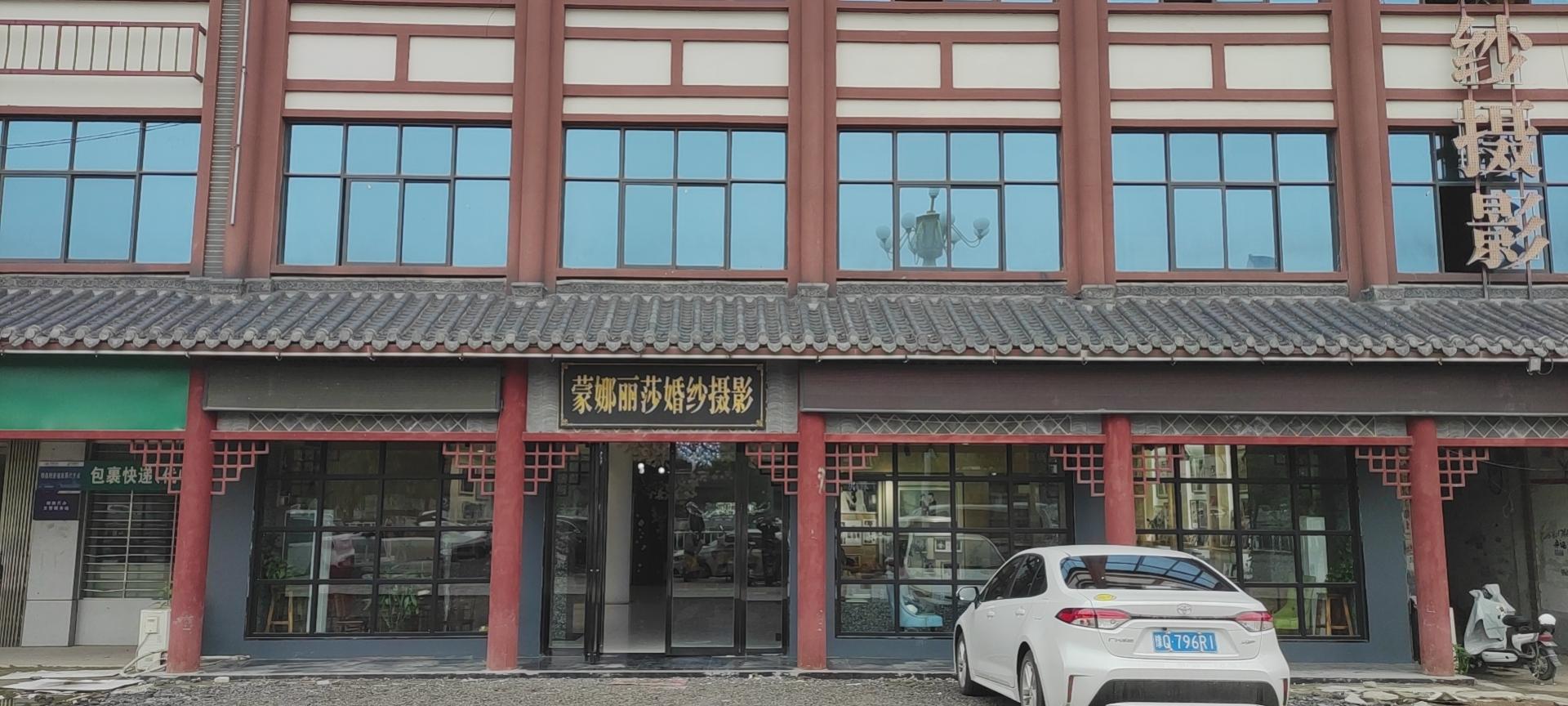 驻马店汝南县蒙娜丽莎婚纱摄影
