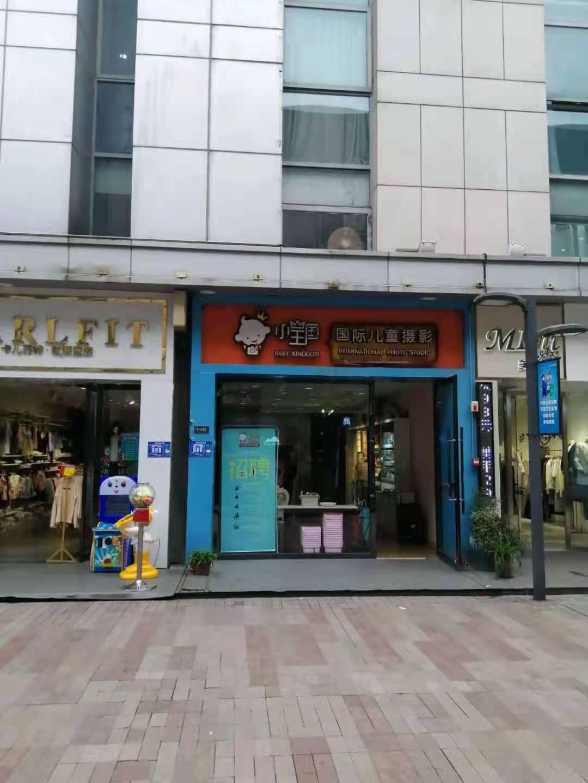 襄阳A4+高端家庭影像