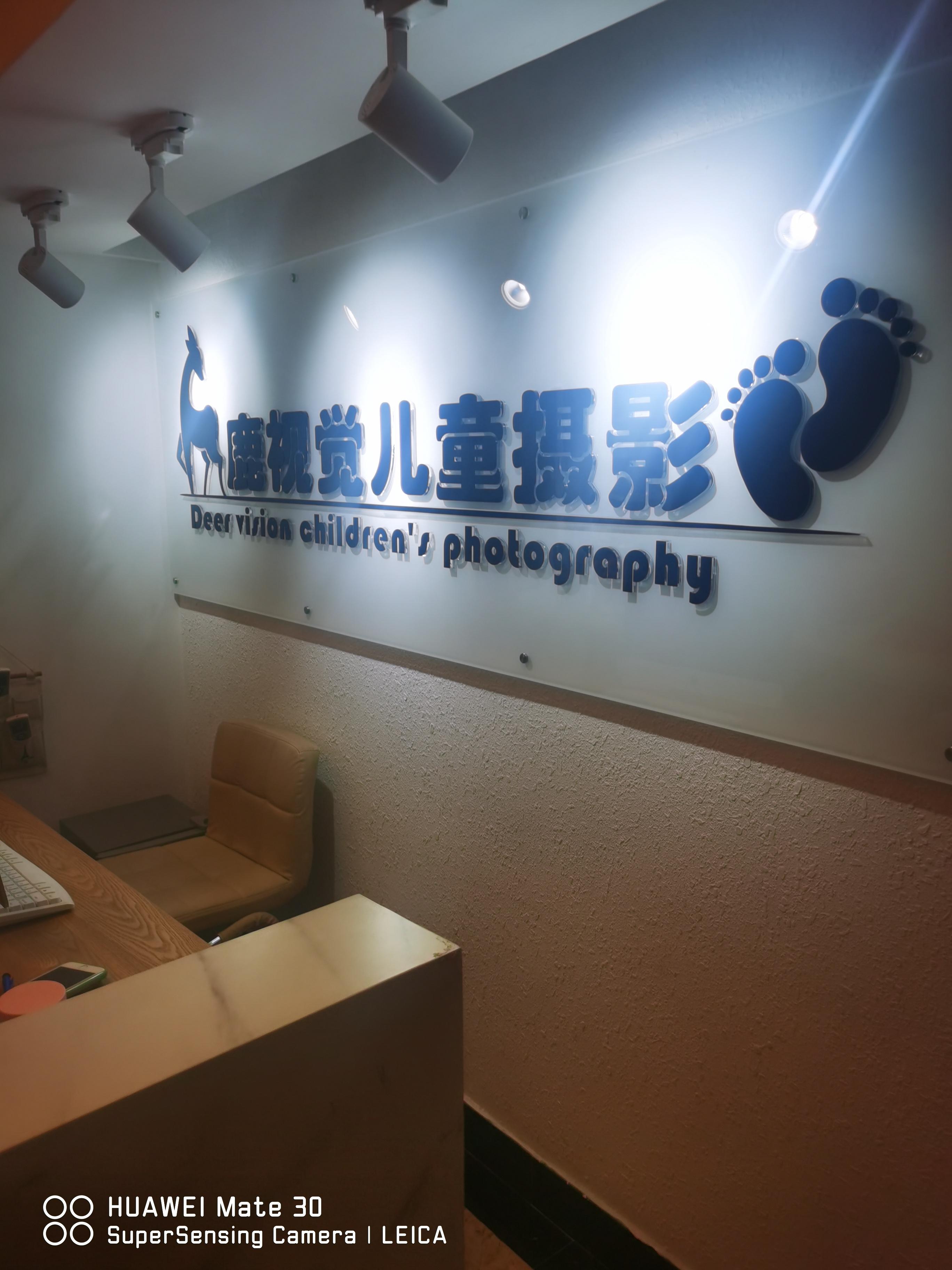 广州鹿视觉儿童摄影会馆