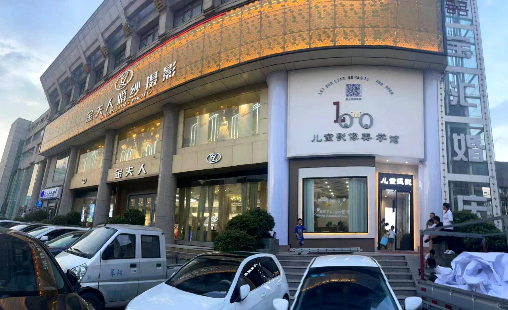 阜阳LOMO儿童影像美学馆